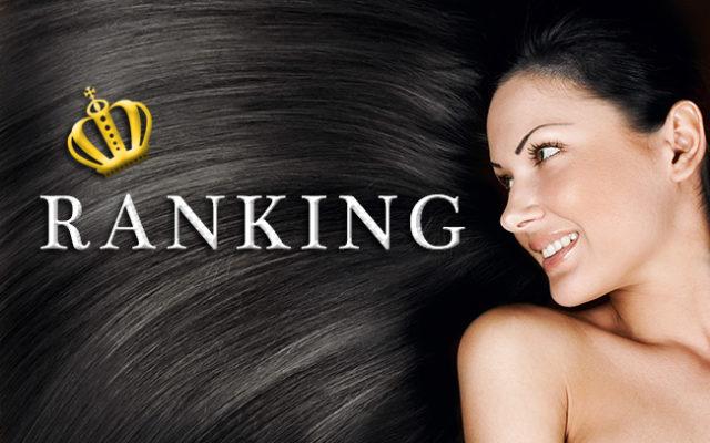 最高級プロ美容院業務用カールストレートアイロンおすすめ人気ランキング