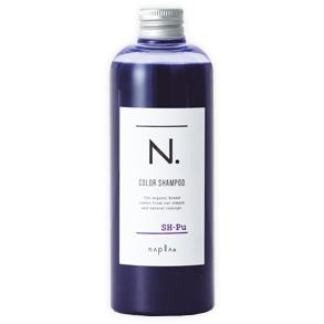 n.紫シャンプー