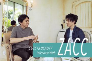 カリスマ美容師にインタビュー