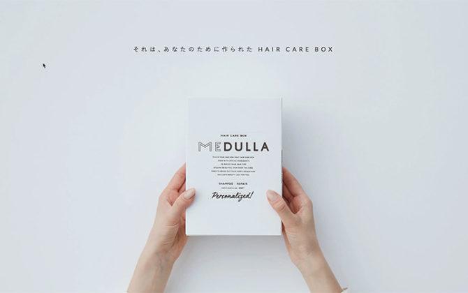 medulla公式サイト