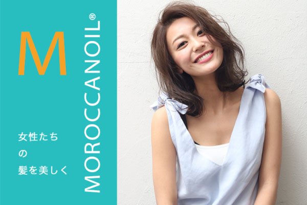 https://cutey-beauty.com/moroccanoil