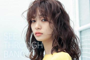 シースルーバング,日本韓国,芸能人,前髪髪型,薄め