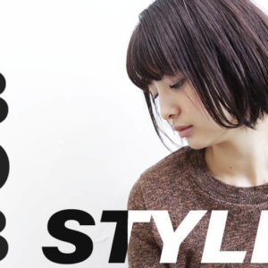 ボブヘアーの決定版♡美容師が教える大人ボブの髪型・アレンジPOINT