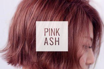 ピンクアッシュ髪色,ブリーチありなし,インナーグラデーションカラー